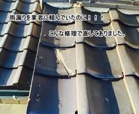 2015-3oikawa11.JPGのサムネール画像のサムネール画像