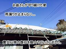 IMG_4467.JPGのサムネール画像