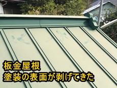 トップ明石.JPG
