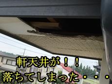 トップ池田邸.JPG