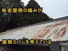 トップ笠原2.jpg