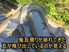 トップ蓑輪.JPG