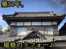 トップ金谷.JPG