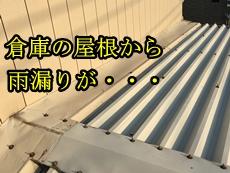佐久間商店トップ.JPG