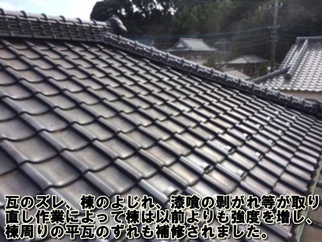 140905takamura01.jpg
