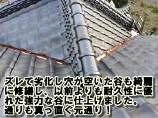 140926takebayashi01.jpg