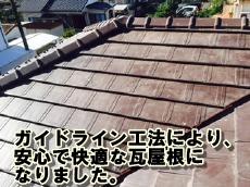 141106ishihara11.jpg
