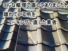 2015-3oikawa111.JPG