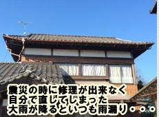 20160315ko401.png