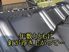 30385I_top.jpg
