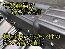 30397i_top.jpg