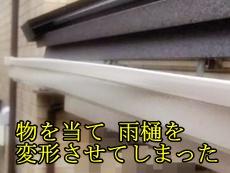 40077o-t.jpg