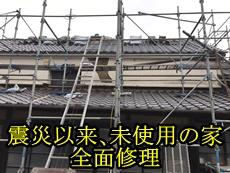IsiHtei_top.jpg