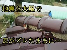 IsiKtei_top1.jpg