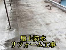 Top_Bosui_TKNtei.JPG