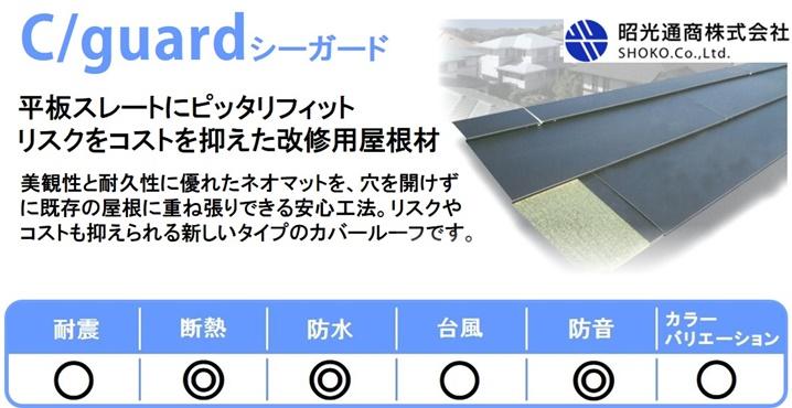 hikaku_75.jpg
