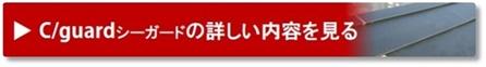 hikaku_79.jpg