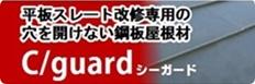 hikaku_81.jpg