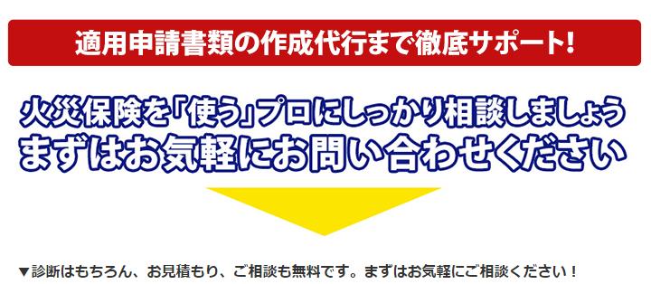 シノツカ 香取 千葉 技能士 資格 リフォーム